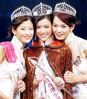 L to R: Janet CHOW, Aimee CHAN, Koni LUI